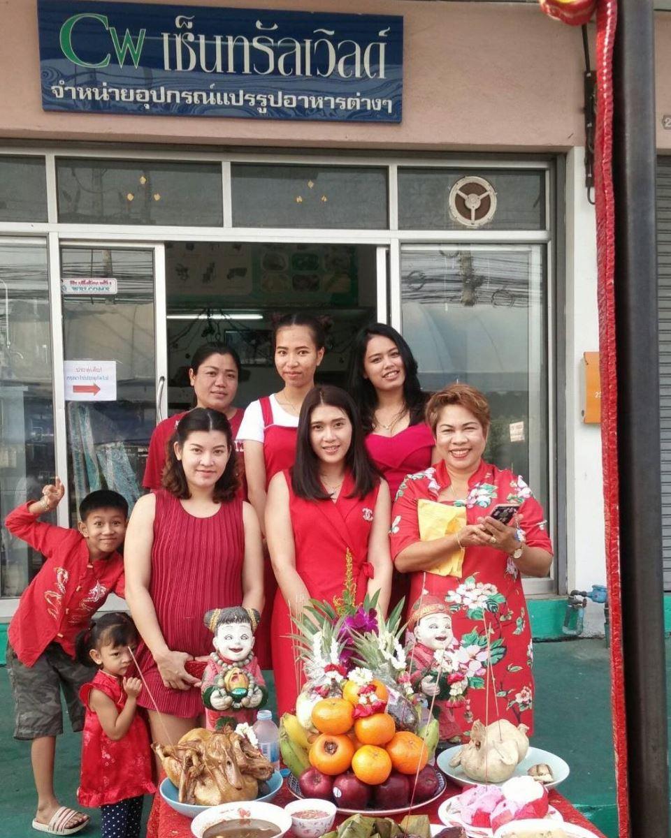 Ngày Tết ở Thái Lan cũng vô cùng rực rỡ